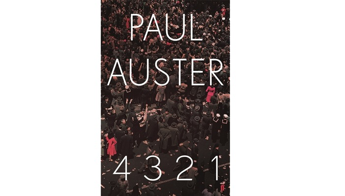 Cover for 4 3 2 1 by Paul Auster